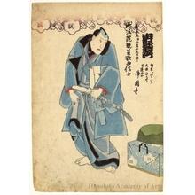歌川国貞: Nakamura Utauemon - ホノルル美術館