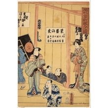 Utagawa Kunisada: Backstage Kabuki Theatre - Honolulu Museum of Art