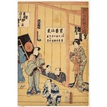 Utagawa Kunisada: Backstage Kabuki Theatre - Honolulu Museum of Art