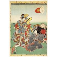 二代歌川国貞: Chapter 44: Takekawa - ホノルル美術館