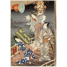 Utagawa Kunisada II: Chapetr 4: Yügao - Honolulu Museum of Art