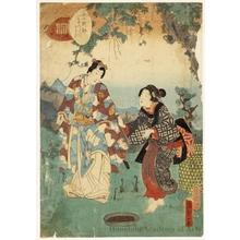Utagawa Kunisada II: Chapter 48: Sawarabi - Honolulu Museum of Art