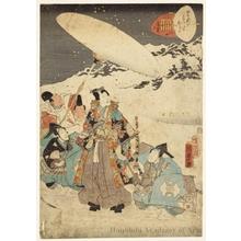 Utagawa Kunisada II: Chapter 34: Wakanajö - Honolulu Museum of Art