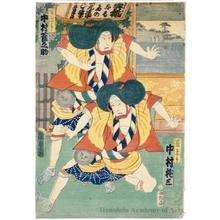 Utagawa Kunisada II: Suzume Odori (Dance performance): Nakamura Momozö and Nakamura Jakunosuke - Honolulu Museum of Art