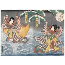 Utagawa Kunisada II: Spirits of Manadrin Ducks - Honolulu Museum of Art