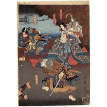 Utagawa Kunisada II: Emperor Antoku, Suke no Tsubone, Surugajiröü and Irie no Tanzö - Honolulu Museum of Art