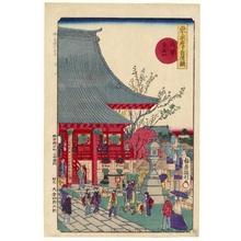 歌川国利: The Kannon Temple at Asakusa - ホノルル美術館