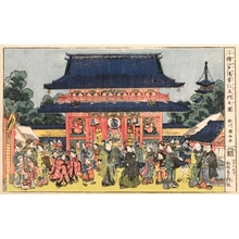 Utagawa Kuniyasu: The Niö Gate of the Asakusa (Kannon) Temple in Edo - Honolulu Museum of Art