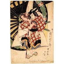 Utagawa Kuniyasu: Ichikawa Danjürö VII as Matsuömaru - Honolulu Museum of Art