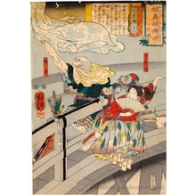 Utagawa Kuniyoshi: Story # 13: Ushiwaka and Benkei - Honolulu Museum of Art
