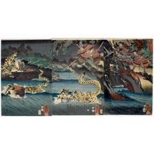 歌川国芳: General Watönai conquering the tigers in Formosa - ホノルル美術館