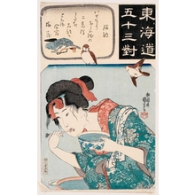 Utagawa Kuniyoshi: Woman with bowl and brush - Honolulu Museum of Art