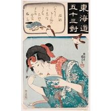 歌川国芳: Woman with bowl and brush - ホノルル美術館