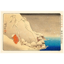 Utagawa Kuniyoshi: In the Snow at Tsukahara in Sado Province - Honolulu Museum of Art