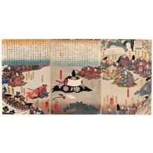 Utagawa Kuniyoshi: Letter written by Yoshitsune at Koshigoe - Honolulu Museum of Art