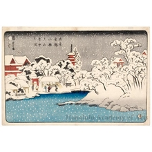 Utagawa Kuniyoshi: Snow Scene of Bentenyama at Asakusa Kinryüzan Temple - Honolulu Museum of Art