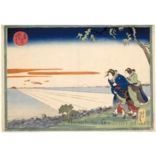 Utagawa Kuniyoshi: The First Sunrise of the New Year at Susaki - Honolulu Museum of Art