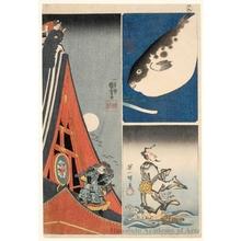 英一蝶: Warrior, Puffer Fish and Hermit - ホノルル美術館