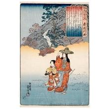 歌川国芳: Harumichi no Tsuraki - ホノルル美術館