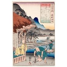 歌川国芳: The Priest Kisen - ホノルル美術館