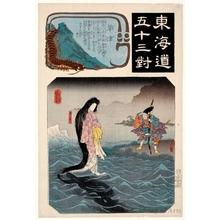 歌川国芳: Kusatsu - ホノルル美術館