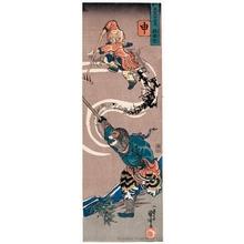 Utagawa Kuniyoshi: Monkey: Songokü - Honolulu Museum of Art