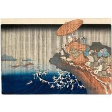 Utagawa Kuniyoshi: Praying for Rain at Ryözengasaki in Kamakura (1271) - Honolulu Museum of Art