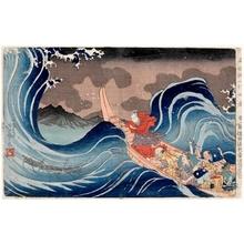 Utagawa Kuniyoshi: Casting an Invocation on the Waves at Kakuda in Sado Province - Honolulu Museum of Art