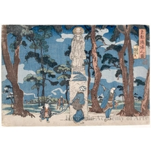 Utagawa Kuniyoshi: Picture of Hashiba with Statue of Jizö Bosatsu - Honolulu Museum of Art