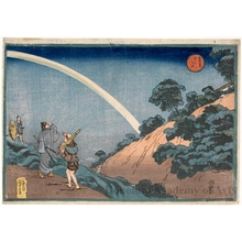 Utagawa Kuniyoshi: Rainbow at Surugadai - Honolulu Museum of Art