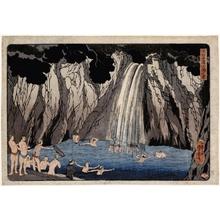 歌川国芳: Great Falls of Sekison at Öyama - ホノルル美術館