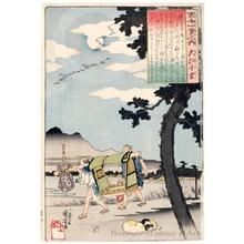 歌川国芳: Öe no Chisato - ホノルル美術館