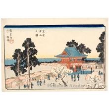歌川国芳: Shiba Atago Mountain - ホノルル美術館