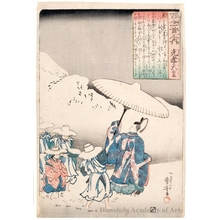 Utagawa Kuniyoshi: Emperor Kökö - Honolulu Museum of Art