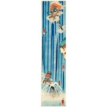 Utagawa Kuniyoshi: Pennance of Mongaku Shönin (d.1199) under Waterfall , Attended by Fudö and acolytes Kongara and Seitaka - Honolulu Museum of Art