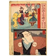 Utagawa Kuniyoshi: Iki - Bingo Saburö and Öhosi Yuranosuke - Honolulu Museum of Art