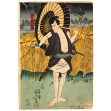 Utagawa Kuniyoshi: Kankurö - Honolulu Museum of Art