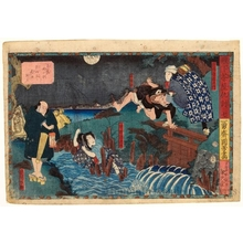 Utagawa Kuniyoshi: Revenge at Tengajaya 7 - Honolulu Museum of Art