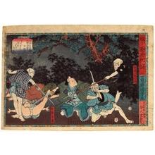 Utagawa Kuniyoshi: Revenge at Tengajaya 2 - Honolulu Museum of Art