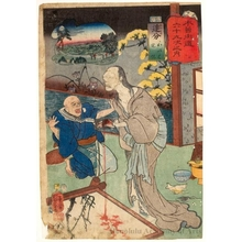 Utagawa Kuniyoshi: Oiwake - Honolulu Museum of Art