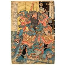 歌川国芳: A Chinese Hero (descriptive title) - ホノルル美術館