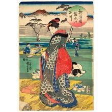 歌川国芳: Woman Pounding Cloth with a Kinuta by Tamagawa, Settsu - ホノルル美術館