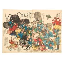 歌川国芳: Earthquake Songs - ホノルル美術館