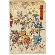 Kawanabe Kyosai: Samurai and Monsters - Honolulu Museum of Art