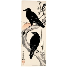 河鍋暁斎: Two Crows on a Plum Tree (Descriptive Title) - ホノルル美術館