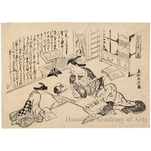奥村政信: Ukiyo Tsurezuregusa ( A Stylish Tsuzuregusa ) - ホノルル美術館
