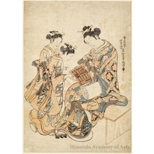 奥村政信: Coutesan and Two Kamuro Reading a Playbill - ホノルル美術館