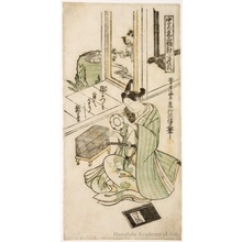奥村政信: Three Young Men: A man playing a hand drum - ホノルル美術館