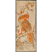 奥村政信: Golden Pheasant - ホノルル美術館