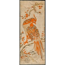 Okumura Masanobu: Golden Pheasant - Honolulu Museum of Art